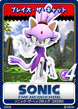 File:Sonic the Hedgehog (2006) 14 Blaze the Cat.png