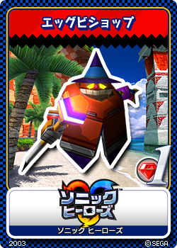 File:Sonic Heroes - 05 Egg Bishop.png