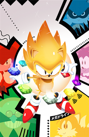 File:Sonic - Mega Drive - Overdrive cover (Raw).png