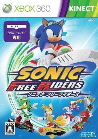 File:SonicFreeRidersJP.jpg
