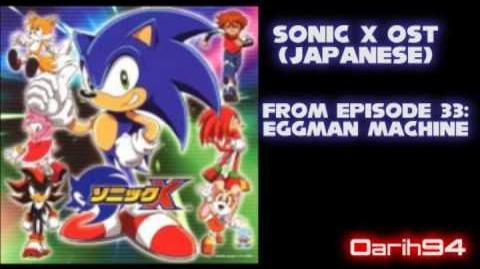 Sonic X OST - Eggman Machine - Track 8