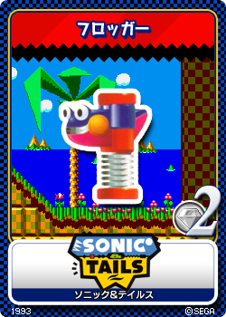 File:Sonic & Tails - 06 Frogger.png