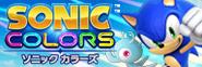 Save banner jp