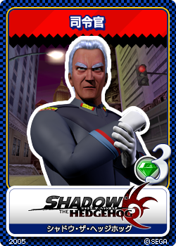 File:Shadow the Hedgehog 07 GUN Commander.png