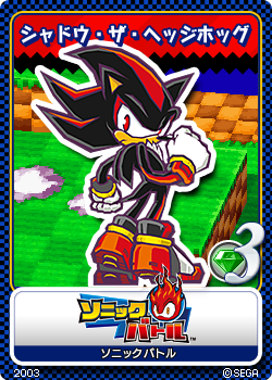 File:Sonic Battle 06 Shadow.png