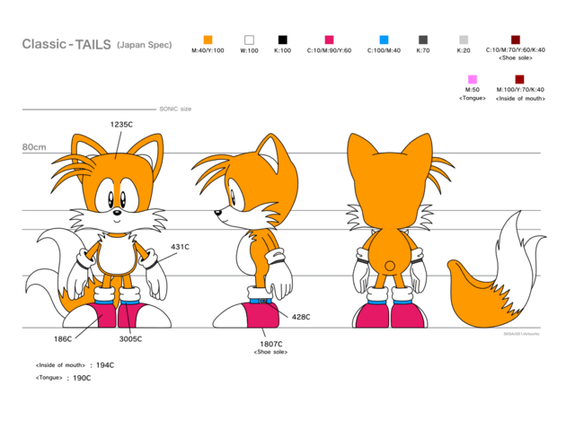 File:Classic tails orthographic svg.png