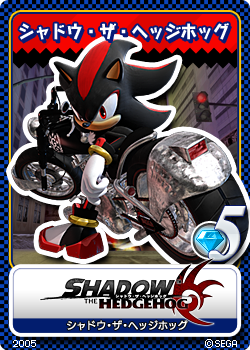File:Shadow the Hedgehog 19 Shadow the Hedgehog.png
