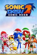 Sonic Boom christmas