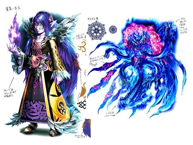 File:Dark Queen Artwork.jpg