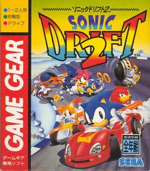 Drift 2 jap box.jpg