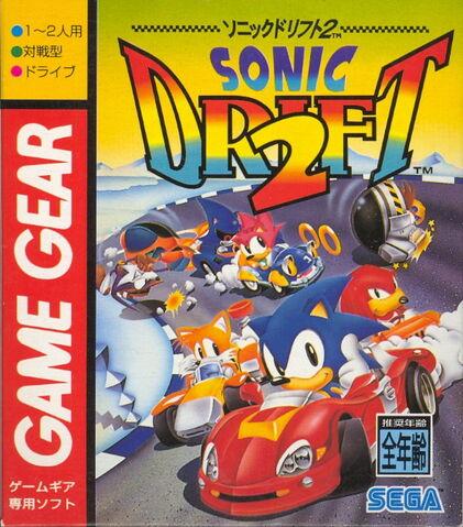 Arquivo:Drift 2 jap box.jpg