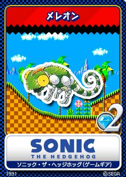 File:Sonic the Hedgehog MS - 05 Meleon.png