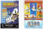 Sonic X AUS DVD inside cover