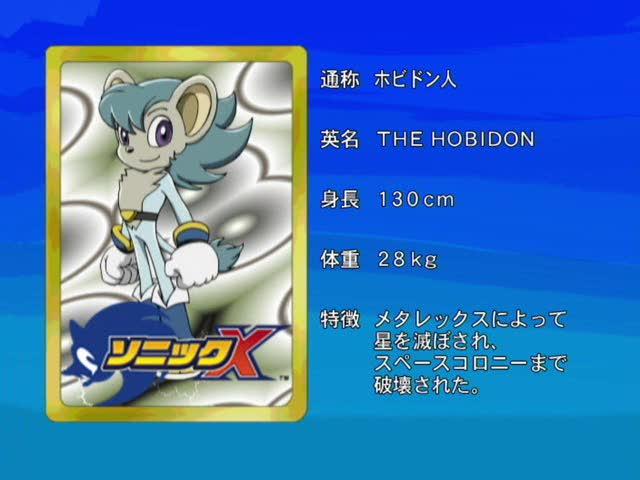 Sonic X  Sonic News Network  FANDOM powered by Wikia
