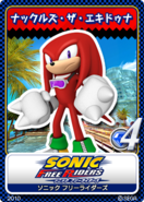 Sonic Free Riders - 14 Knuckles the Echidna