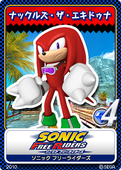 File:Sonic Free Riders - 14 Knuckles the Echidna.png