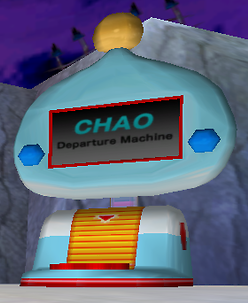 File:Chao Machine SA2.png