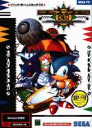 JP Sonic CD ROM