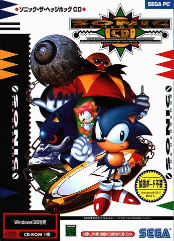 File:JP Sonic CD ROM.png