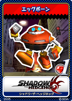 File:Shadow the Hedgehog 03 Egg-Pawn.png