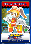 Sonic Free Riders 05 Cream the Rabbit