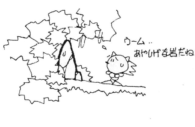 File:Sketch-Angel-Island-Zone-Hidden-Pathway.png
