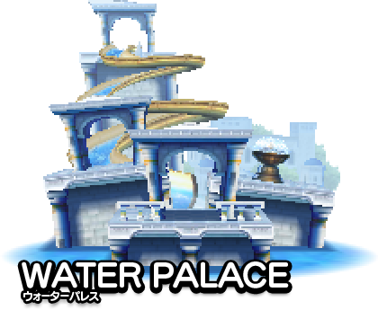 File:WaterPalaceHubIcon.png
