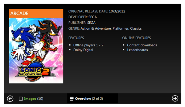 File:Sonic-adventure-2-listing-pops-up-on-xboxcom.png