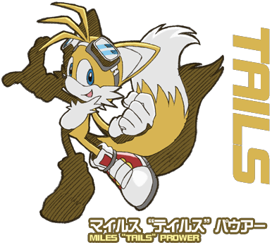 File:Tails - Artwork - (1).png