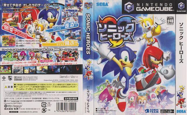 File:Heroes gc jp cover.jpg