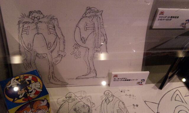 File:SA Eggman concept artwork.jpg