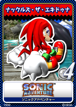 File:Sonic Adventure 11 Knuckles.png