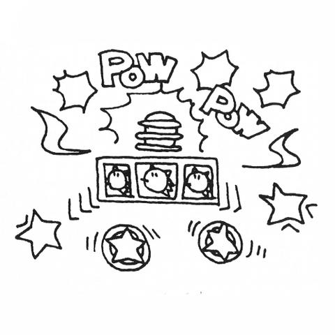 File:Sketch-Casino-Night-Zone-Slot-Machine.png