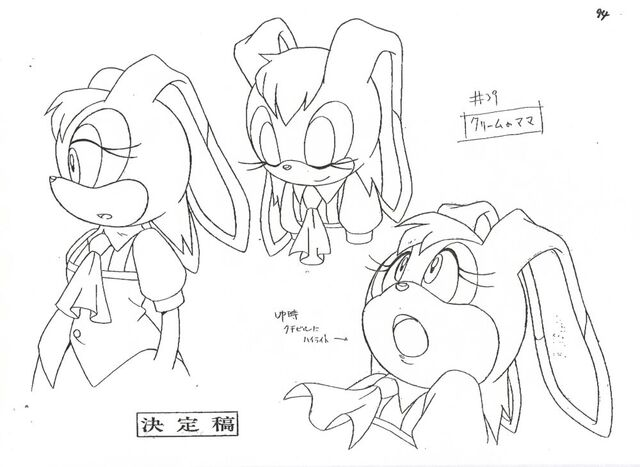 File:Vanilla expressions Sonic advance 2 SonicX concept art.jpg