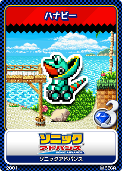 File:Sonic Advance - 09 Hanabii.png