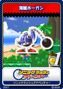 File:Sonic Rush Adventure 02 Pirate Hogan.png