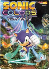 File:Sonic Colors Manga 01.jpg