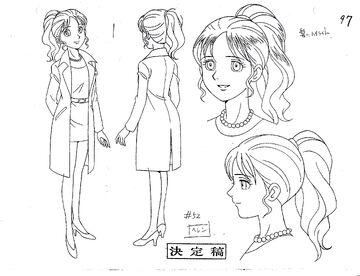 File:Sonic X Concept Art 03.jpg