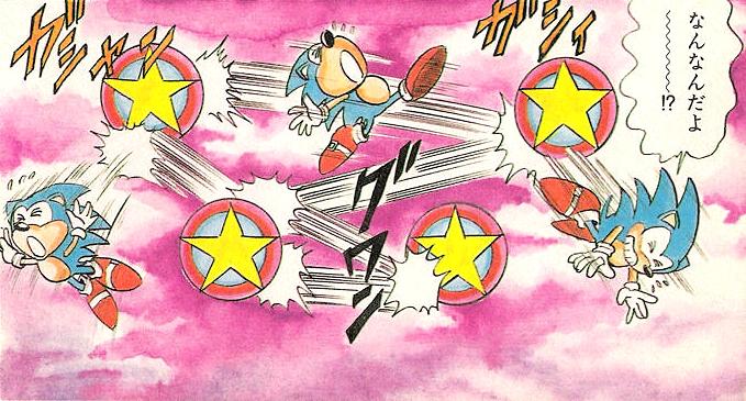 File:Bumpers manga.png