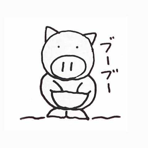 File:Sketch-Ball-Hog-I.png
