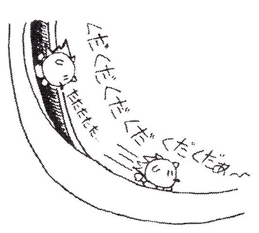 File:Sketch-Hydrocity-Zone-Half-Pipe.png
