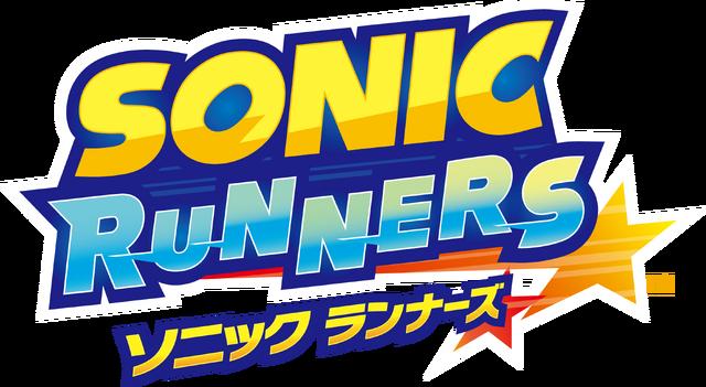 File:RunnersLogo.png