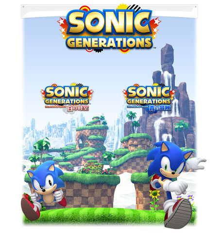 File:Sonic Generations Wallpaper 5.jpg