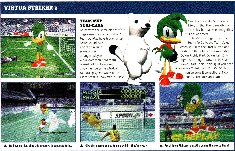 File:Bean Soccer.jpg