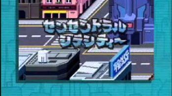 Sonic Battle Commercial Jap 2