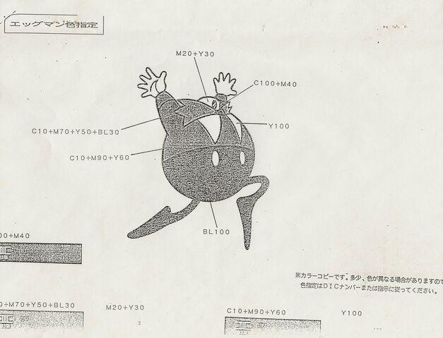 File:Sonicguide28.jpg