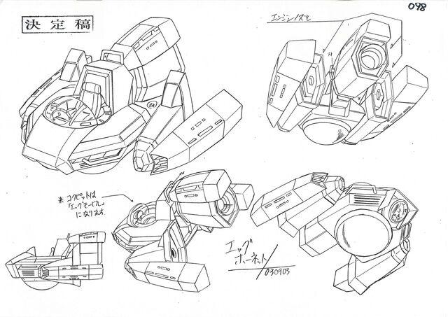 File:Sonic X concept art Hornet.jpg