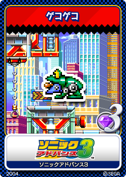 File:Sonic Advance 3 - 05 Gekogeko.png