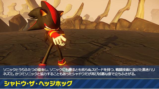 File:Shadow RoL.jpg