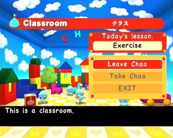 File:Kindergartenclass.jpg
